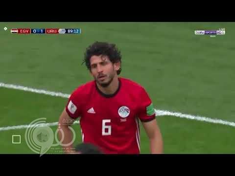 بالفيديو.. أوروجواي تخطف فوزاً صعباً من مصر بهدف في الدقائق الأخيرة