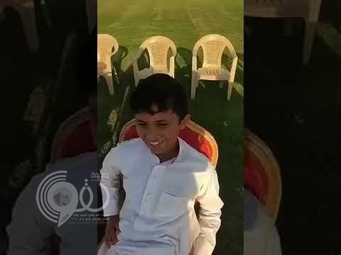 """شاهد: طفل يتنبأ بهزيمة السعودية أمام روسيا قبل حدوثها .. والسبب """"ما يعرفون يلعبون"""""""