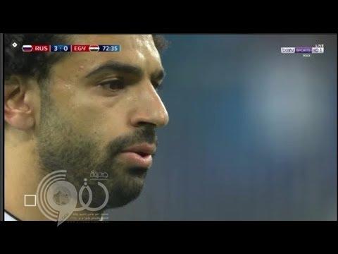 روسيا تفوز على مصر بثلاثة أهداف لهدف (فيديو)