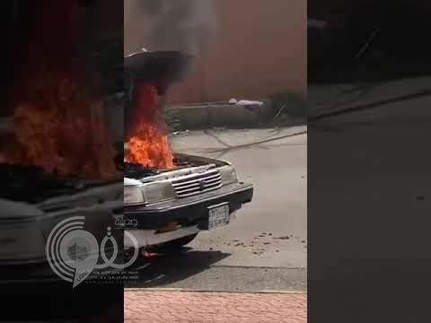 شاهد.. طالب ثانوي يخمد حريقًا ويمنع انتشاره في مواقف السيارات في مشهد بطولي رائع !!