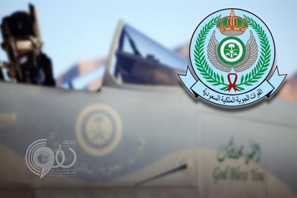 إعلان شروط قبول حملة الثانوية بمعهد القوات الجوية بالظهران
