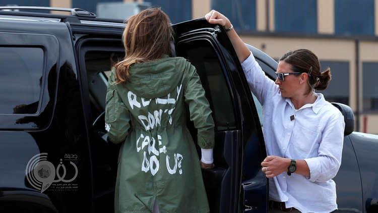 ماذا كتب على معطف زوجة ترامب من الخلف؟!