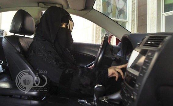 ساعات وتنطلق المرأة بسيارتها.. مصلحة الوطن والمواطن أولاً
