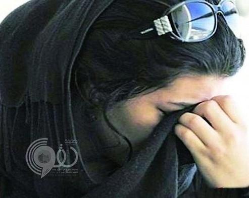 """""""سعودية"""" تتحدى أهلها وتتزوج من أجنبي عن حب.. فيفاجئها بهذا الأمر الصادم!"""