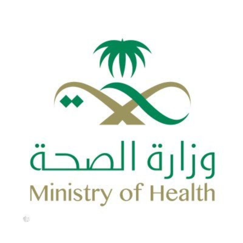 """""""الصحة"""" تطلق خدمة """"موعد"""" لحجز مواعيد مراكز الرعاية الصحية الأولية"""