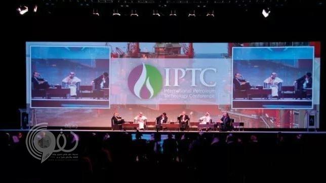 """""""قطر"""" تتخذ قراراً مفاجئاً بعد نقل المؤتمر الدولي لتكنولوجيا البترول إلى السعودية .. وتهدد إدارة المؤتمر"""