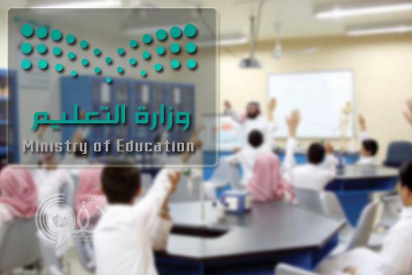 """""""التعليم"""" تعلن جدول العام الدراسي الجديد"""