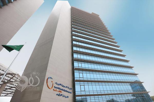 """السعودية للكهرباء: 5 شروط للحصول على خدمة """"الفاتورة الثابتة"""" شهريًا"""