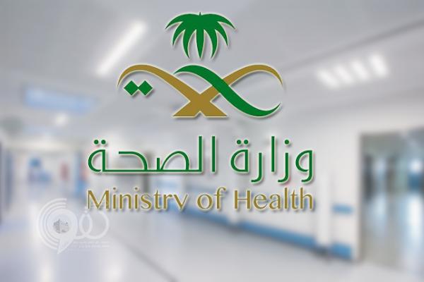 """""""الصحة"""" تنشر فيديو توضيحي لأنواع التهابات الكبد الفيروسية وطرق العلاج والوقاية"""