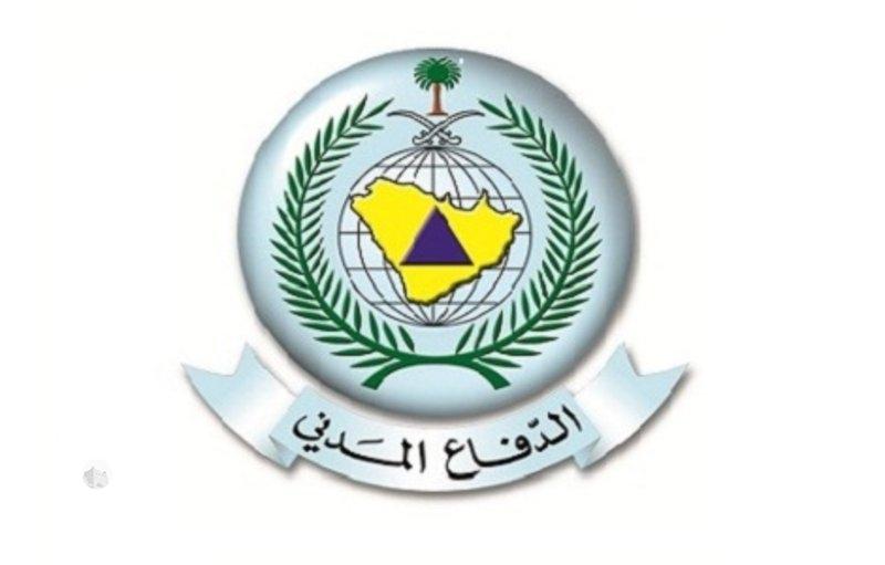 الدفاع المدني يباشر سقوط صاروخ أطلقته عناصر الميليشات الحوثية باتجاه جازان