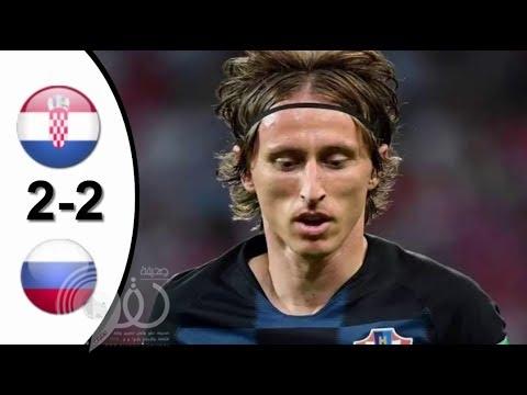 كرواتيا تنهي مغامرة روسيا وتتأهل لمواجهة انجلترا في نصف النهائي ( فيديو )