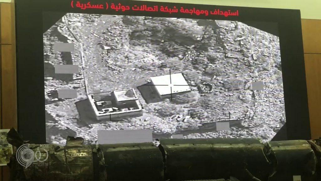 شاهد .. استهداف ومهاجمة عناصر حوثية تحمل صاروخًا موجهًا وشبكة اتصالات عسكرية