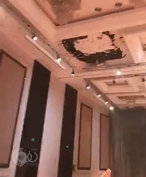 شاهد لحظة سقوط سقف على المدعوات داخل قاعة أفراح بالرياض ورد فعلهن !!.. فيديو وصور
