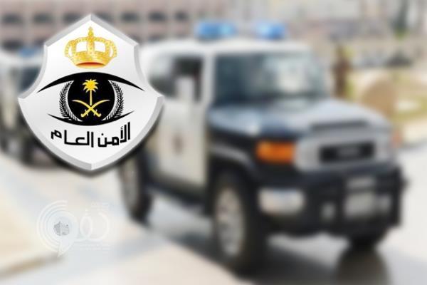 """الأمن العام يصدر بيانًا حول القبض على """"طمبق"""" المتحرش جنسيًّا بالأطفال عبر ألعاب الفيديو"""
