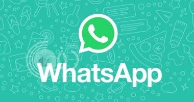 تحديث جديد لواتس آب يتيح للمستخدمين تجاهل الرسائل من الإخطارات