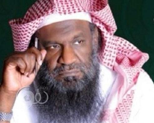 """الداعية عادل الكلباني يصدم مغرد قال له: """"الجميع زعلانين منك"""".. رده كان مفاجئًا!"""