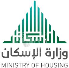 وزارة الإسكان تكشف موعد إطلاق مبادرة دعم العسكريين