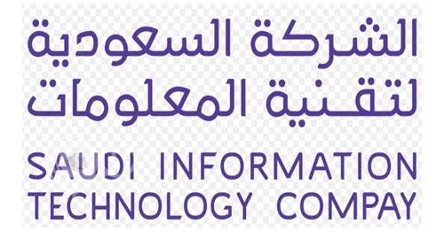 وظائف شاغرة لدى الشركة السعودية لتقنية المعلومات