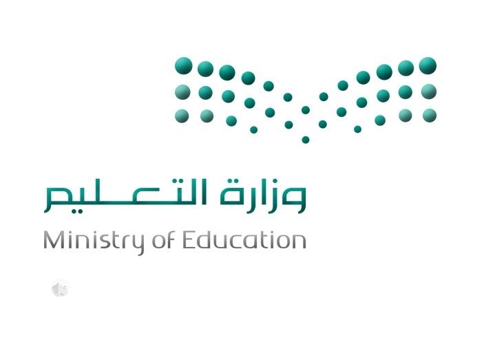 بالأسماء .. وزارة التعليم ترشح 4845 مواطنة على الوظائف التعليمية