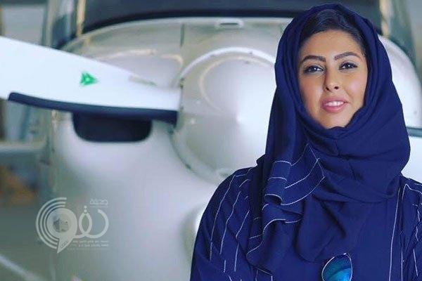 """أول """"كابتن"""" سعودية: قريبًا أقود الطائرة داخل المملكة"""
