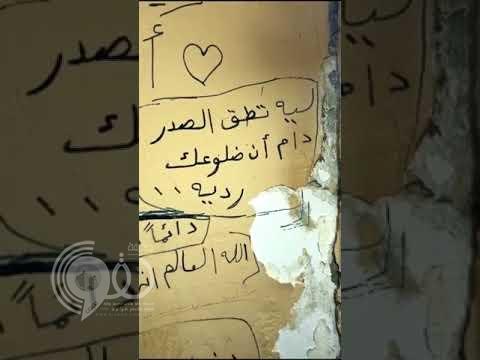 فيديو صادم.. سجن فتاة بزنزانة في منزل بالسعودية يثير الجدل!