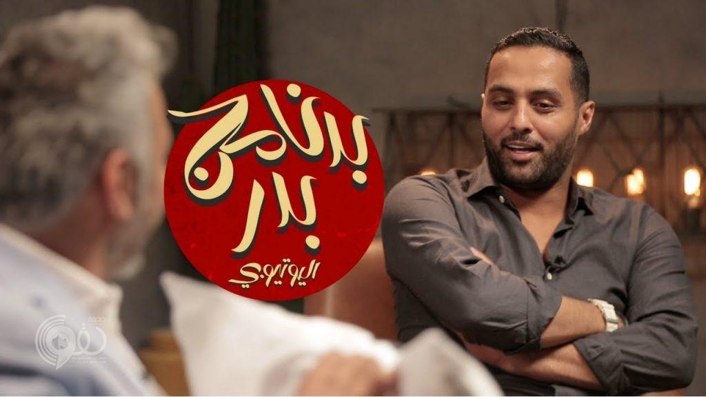 بالفيديو.. ياسر القحطاني يكشف تفاصيل جديدة عن مباراة اعتزاله .. ويعلن عن أمر صعب لم يحدث من قبل!