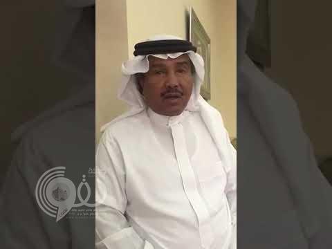 """بالفيديو.. أول تعليق من الفنان """"محمد عبده"""" على هاشتاق اعتزاله الفن!"""