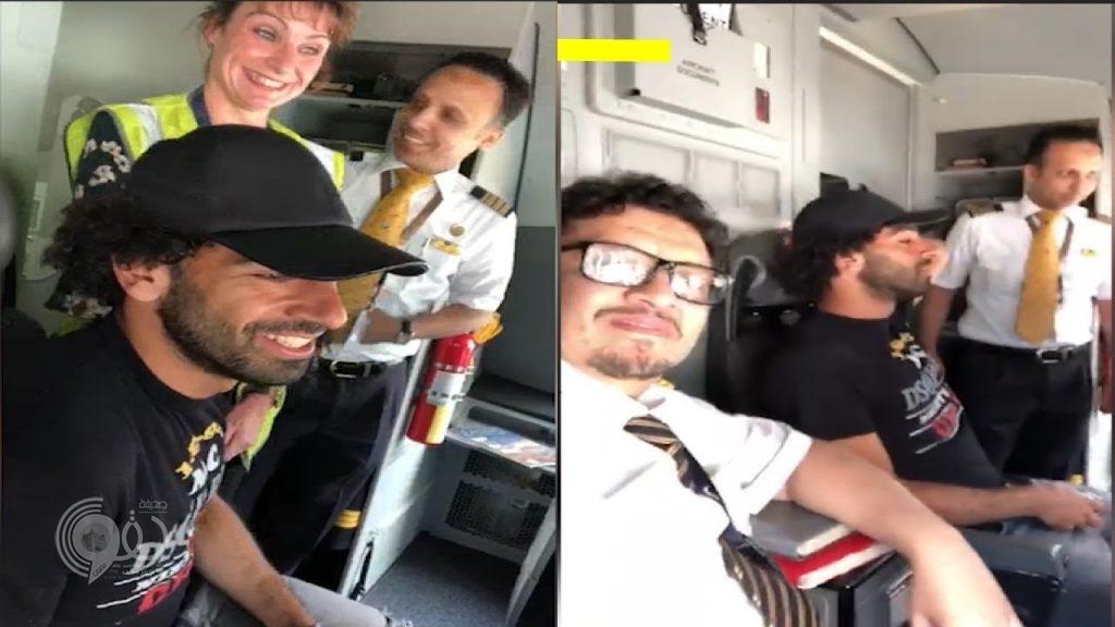 شاهد بالفيديو.. ماذا يفعل محمد صلاح على متن طائرة سعودية