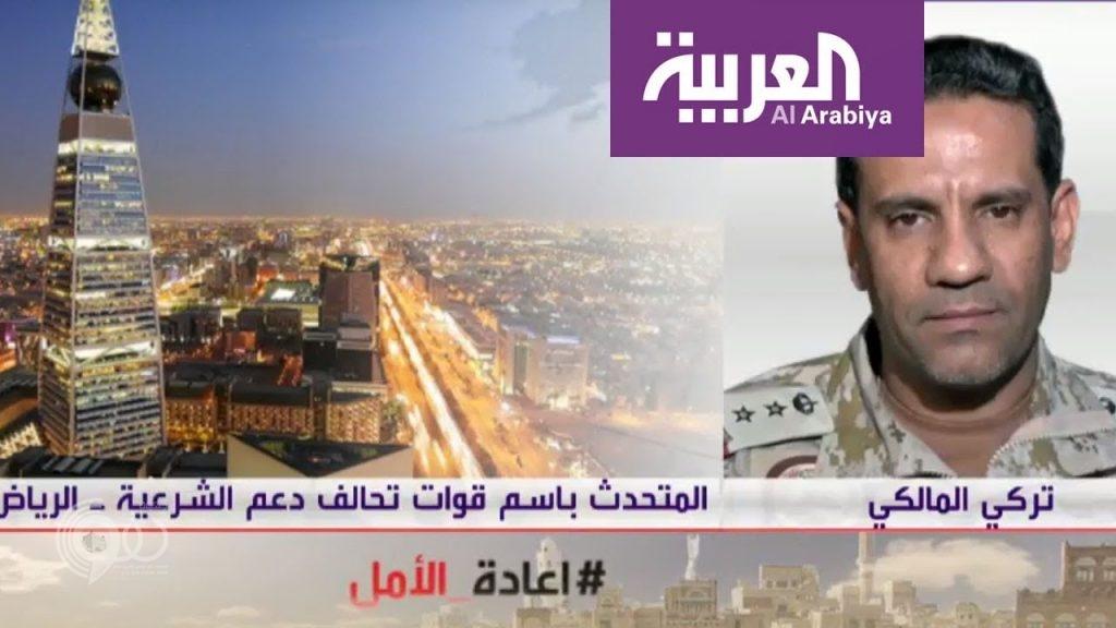 مقطع فيديو يفضح تزييف الحوثي للحقائق ويكشف حقيقة ما حدث في صعدة