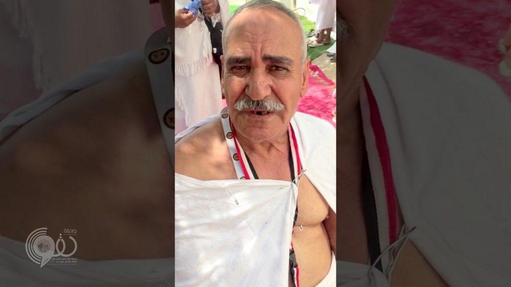 شاهد بالفيديو.. رسالة حب من حاج مصري إلى خادم الحرمين الشريفين