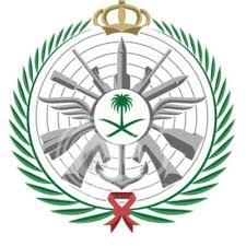وزارة الدفاع تفتح بوابة القبول والتجنيد الموحد للقوات المسلحة