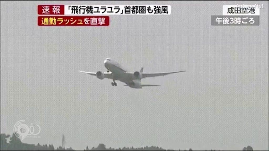 شاهد.. لحظات الرعب على متن طائرة تكافح الإعصار أثناء الهبوط