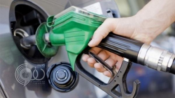 """""""وزارة الطاقة"""" تعلن عن أسعار البنزين في الربع الثالث من عام 2018!"""