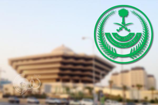"""اليوم.. استقبال طلبات المتقدمين للوظائف العسكرية بـ""""الداخلية"""""""