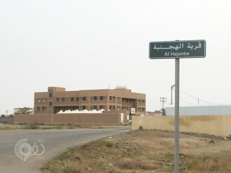 انقطاع الكهرباء يرهق أهالي قرية الهجنبة بالمسارحة.. صور