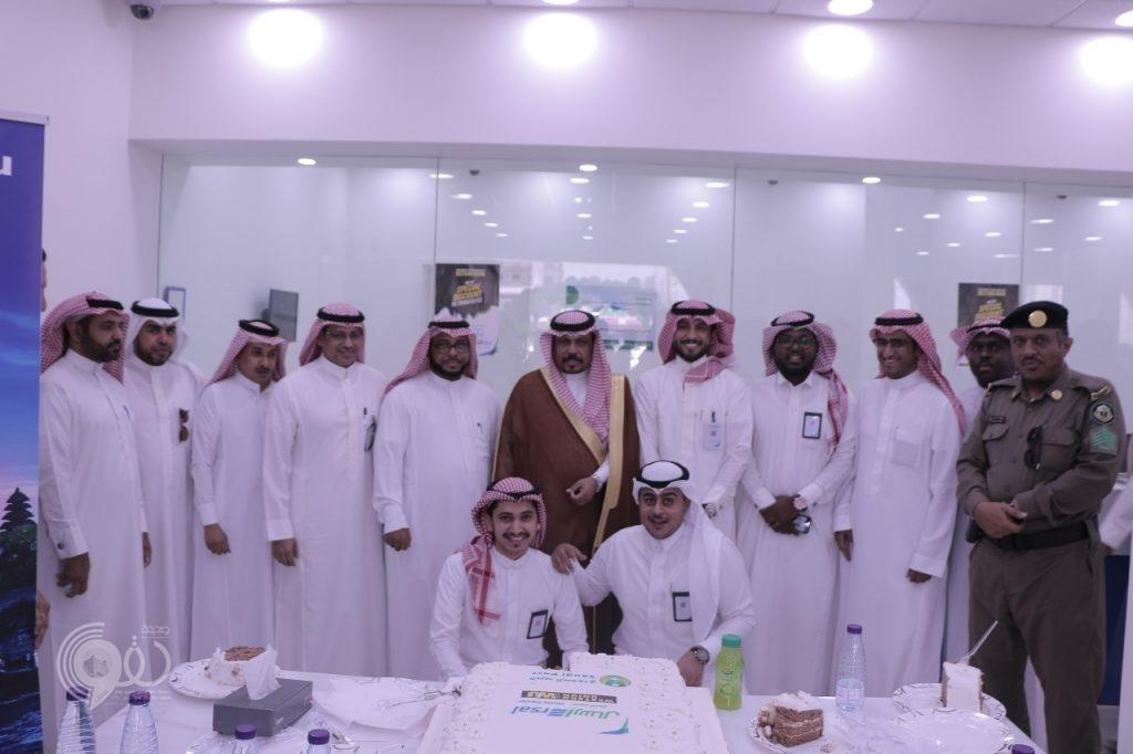 تدشين مكتب إرسال بمحافظة بيش لخدمة المواطنين والمقيمين