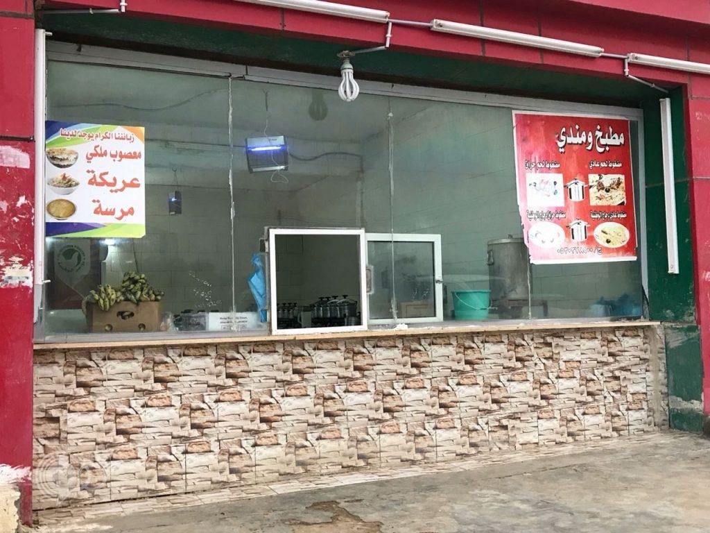 بلدية الحقو تُوضح سبب مواصلة العمل بالمطعم رغم انتهاء الترخيص !!!