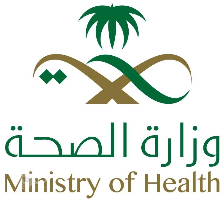 """""""الصحة"""": تسجيل 18 وفاة و405 إصابات جديدة بفيروس """"كورونا"""" وشفاء 445 حالة"""
