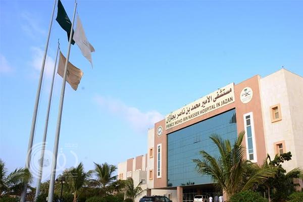 مستشفى الأمير محمد بن ناصر بجازان تبدأ في علاج أورام الأطفال