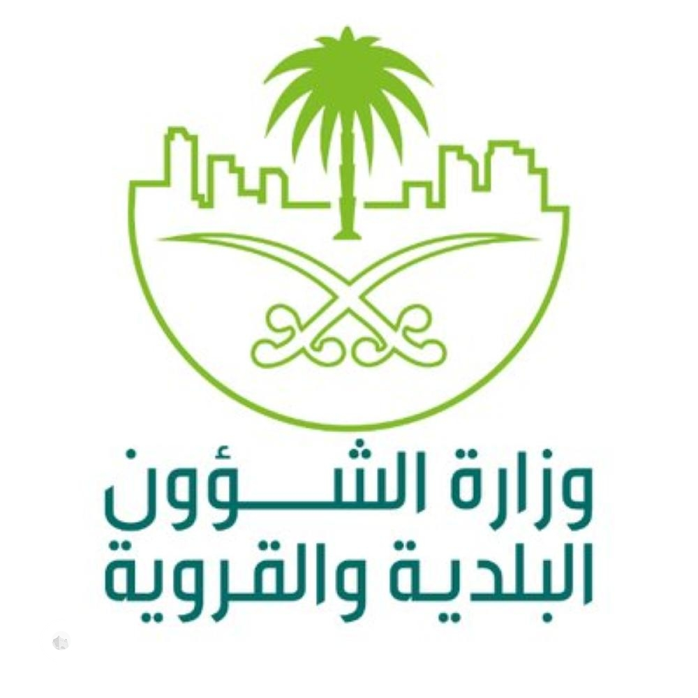 عاجل.. إعفاء رئيس بلدية المجاردة ومدير الخدمات ورئيس قسم الكهرباء وإحالتهم للتحقيق
