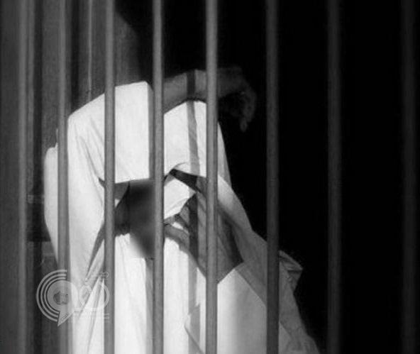 محاكمة نجل داعية سعودي اعترض على سجن والده بهذه التهم!