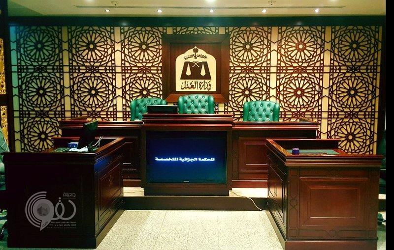 """عاجل.. النيابة العامة السعودية تطالب بـ إعدام الأمين المساعد لـ""""الاتحاد العالمي لعلماء المسلمين"""" وتوجه له 37 تهمة"""