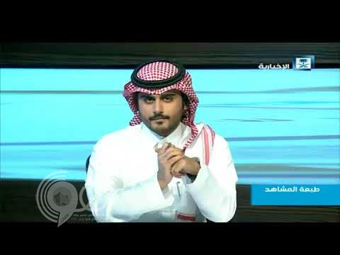 شاهد بالفيديو.. أول سعودية تقود تشجيع العائلات تكشف عن طبيعة مهمتها في مدرجات الاتفاق