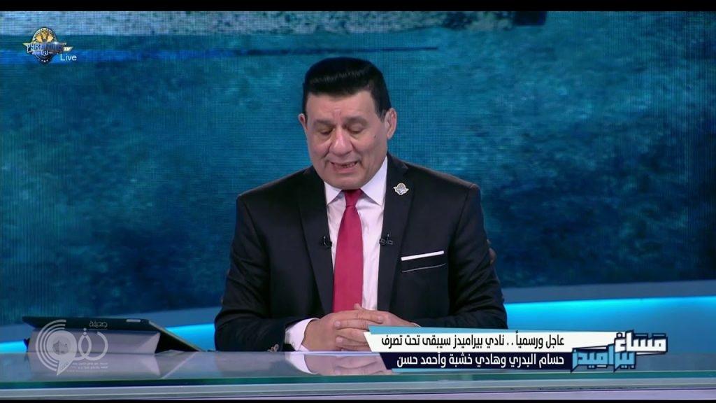 بالفيديو.. مدحت شلبي: تركي آل الشيخ انسحب رسمياً من الاستثمار في مصر.. وأبرز ردود الفعل على قراره