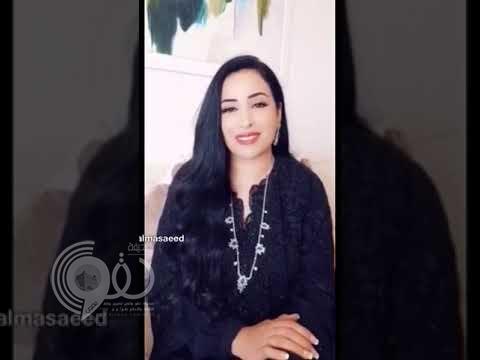 """الشاعرة """"نجاح المساعيد"""" تلقي قصيدة في مدح الملك سلمان.. فيديو"""