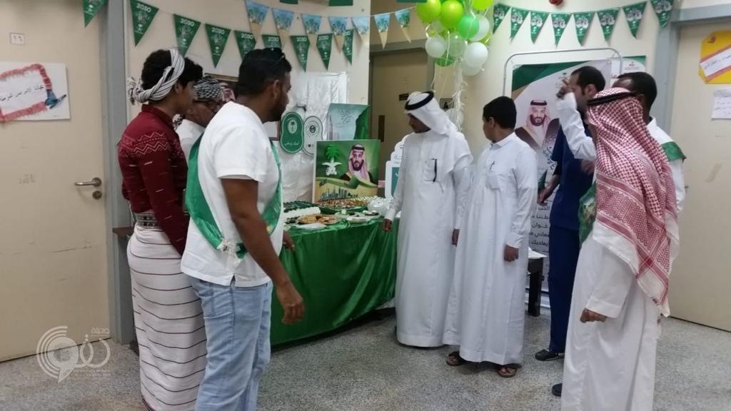 مركز الرعاية الأوليه بالحقو يحتفل باليوم الوطني ٨٨ للمملكة العربيه السعوديه