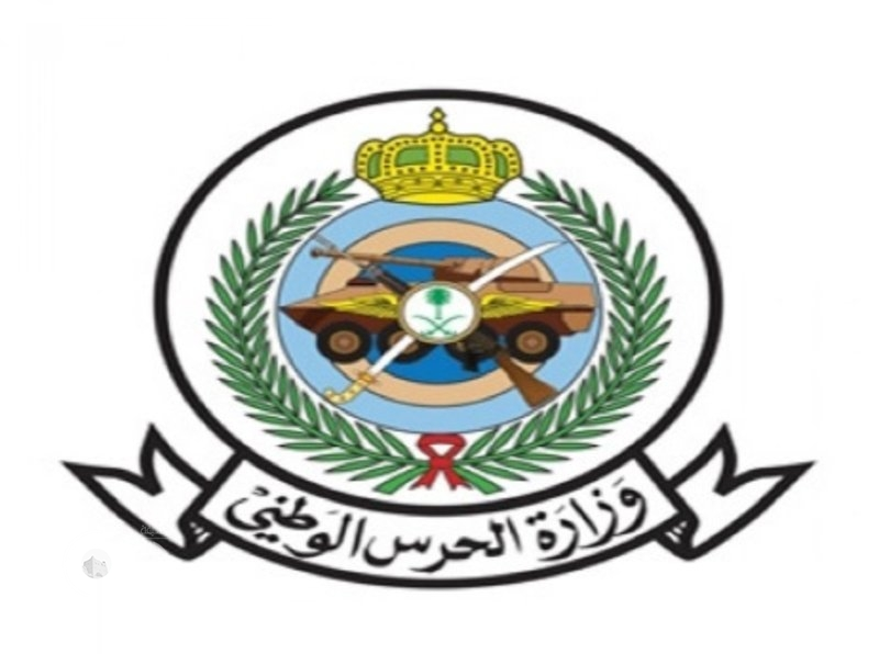 وزارة الحرس الوطني تعلن عن تحطم طائرة عمودية ووفاة مدرب أمريكي وإصابة سعودي
