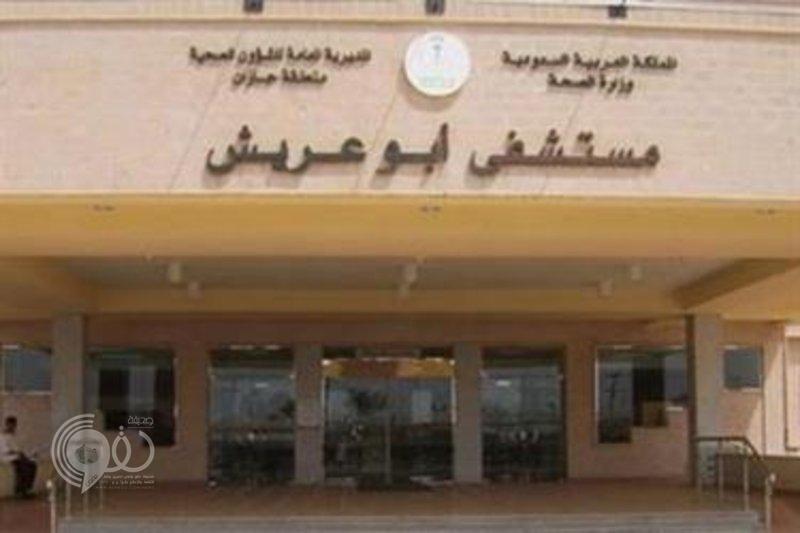 جازان.. جراحة نادرة تعيد أصابع طفل خُلعت في حادث مروري بأبو عريش