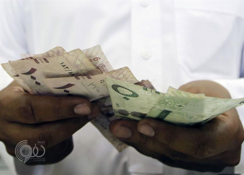 """""""وزارة المالية"""" توضح حقيقة فرض رسوم على التحويلات النقدية للعاملين الأجانب"""