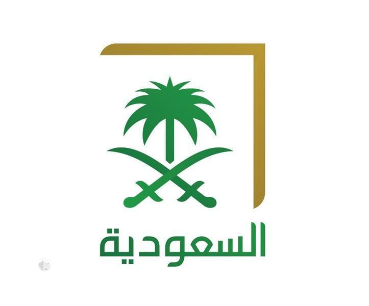 الليلة ولأول مرة على القناة السعودية مذيعة تقدم نشرة الأخبار الرئيسة.. (فيديو)